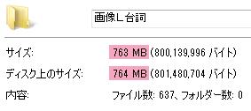 20151129genkou_02.jpg