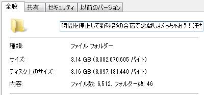 20160124genkou_01.jpg