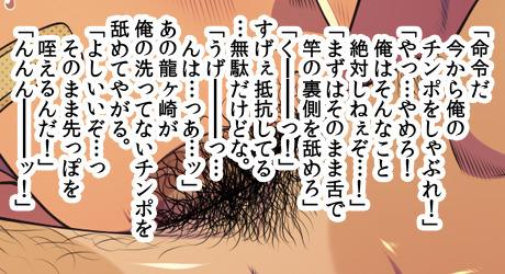 20170531genkou_02.jpg