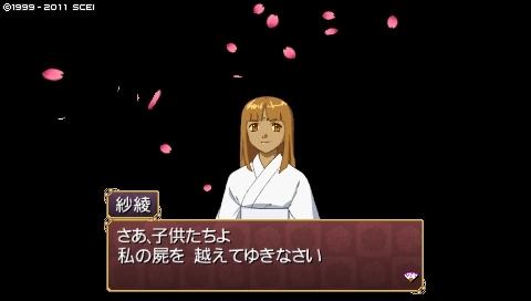 oreshika01.jpeg