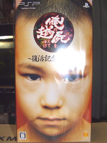 oreshika_gentei.jpg