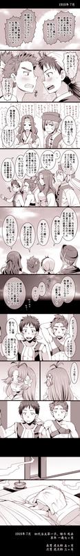 oreshika_nanaseke01.jpg