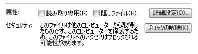 tsaf_kan_htmlsc.jpg